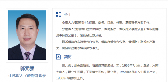 凯发新泉水务有限公司电话号码 铁总推公司制改革 成都铁路局将更名中国铁路成都局集团有限公司