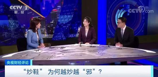 """「皇冠认证网」汇丰研究:重申太古评级""""持有""""长和评级""""买入"""""""