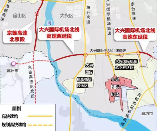 杏悦:兴国际机场北线高速杏悦将双向延图片