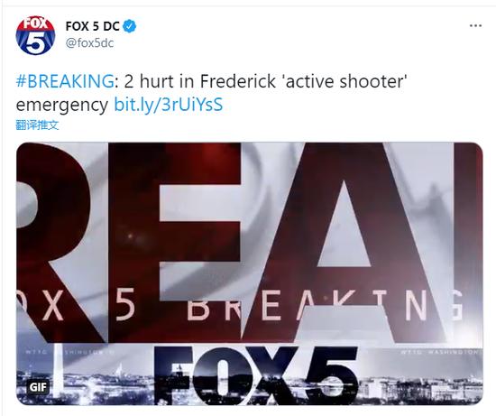 美国马里兰州发生枪击案 已致2人受伤