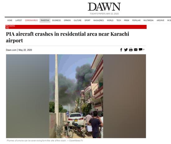 外媒关于飞机失事的报道