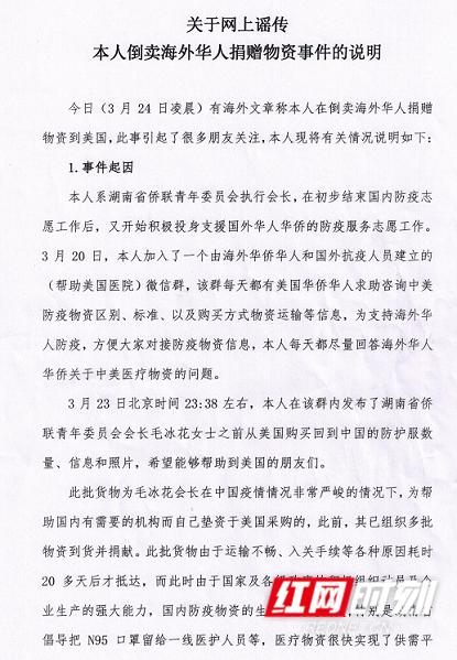http://www.hunanpp.com/youxiyule/114191.html