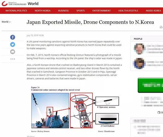 """日本向朝提供""""武器""""?韩国告状日本的角度够刁钻bet356体育在线"""
