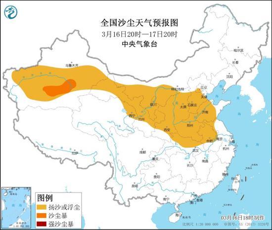 沙尘暴蓝色预警!今日20时至明日20时,北京南部等地有扬尘图片