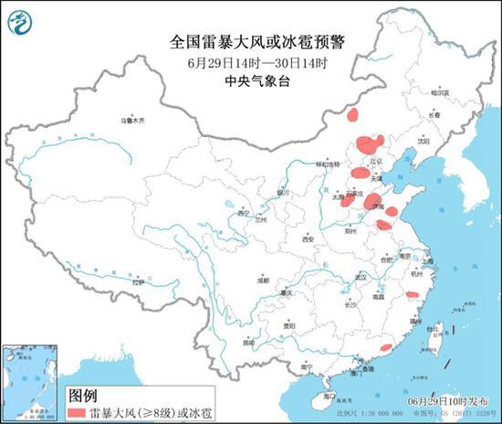 强对流蓝色预警:河北山东等8省区市部分地区有雷暴大风或冰雹