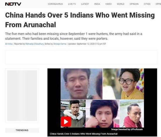 """印媒:中国军队已向印方移交此前""""失踪""""的5名印度人图片"""