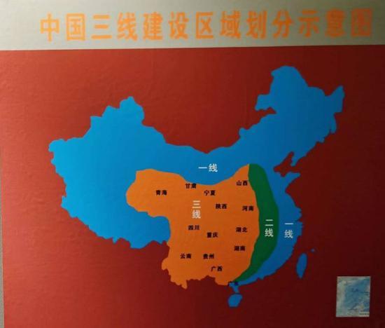 (图为中国三线建设区域划分示意图 图源:攀枝花中国三线建设博物馆)
