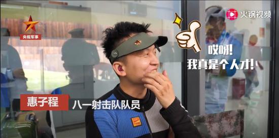 逢赌必赢的书|节目表现引争议,刘涛倍感无奈回应恶评,网友:剪辑太毒了