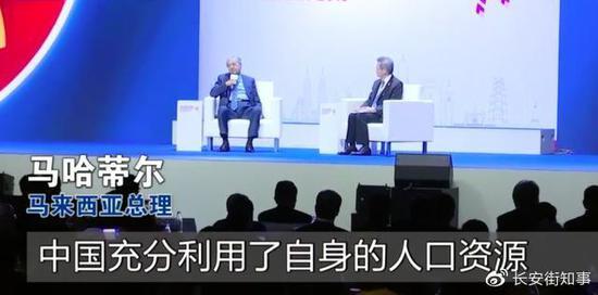 网上博彩的赢的钱合法不 - 快讯:华懋科技涨停 报于15.21元