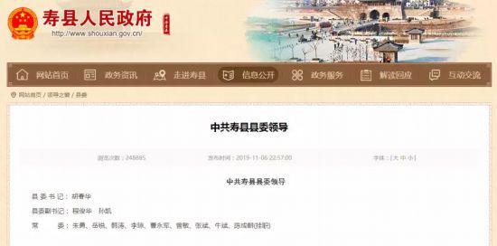 皇冠走地163 全中国第一个文物保护技术专业,30岁了