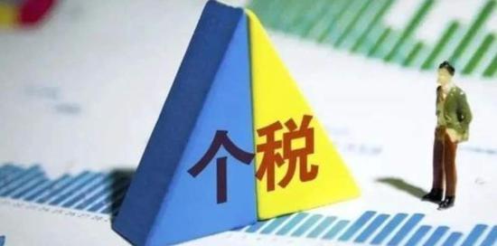"""税务部门发布提醒:切勿轻信非官方的退税""""秘笈""""图片"""