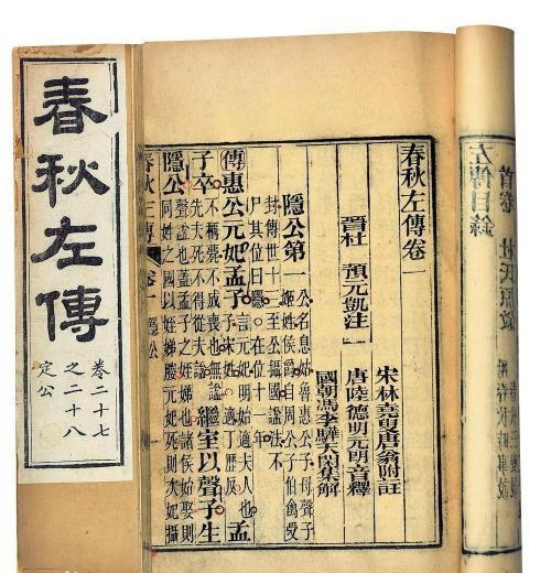 日本大阪地震后墙壁露出神秘文字 来自左传(图)