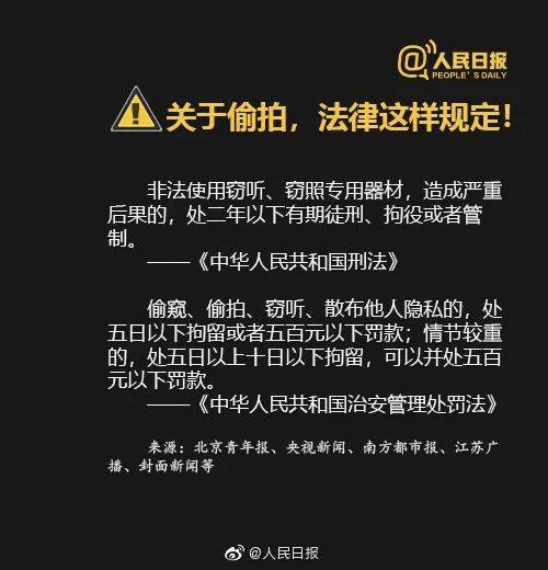 """「新锦江手机娱乐app」贝斯美与股东业务重叠涉嫌同业竞争 股权关系或留""""暗门"""""""