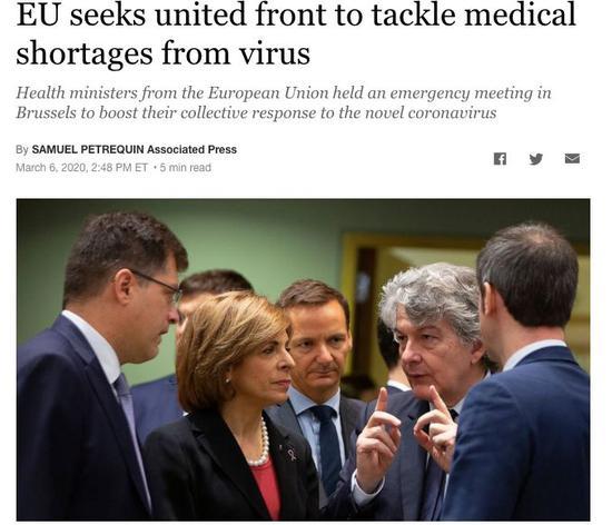 欧盟成员国卫生部长3月6日召开会议,商讨医疗物资问题。/ABCnews网站截图