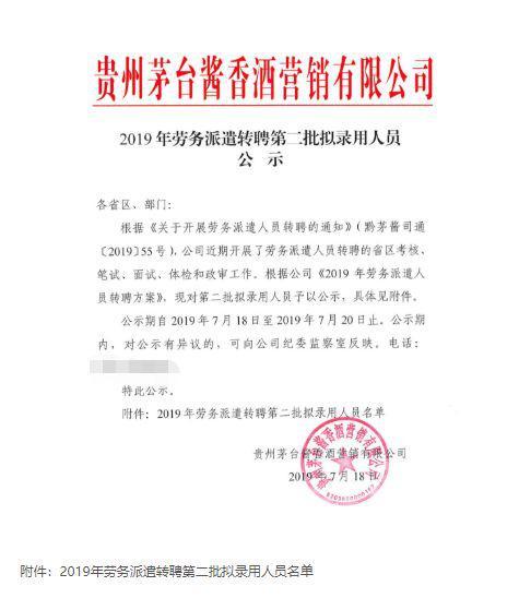 澳门赌场星际xj0011·雷诺10亿元收购江铃新能源 将在华拥有四家合资车企