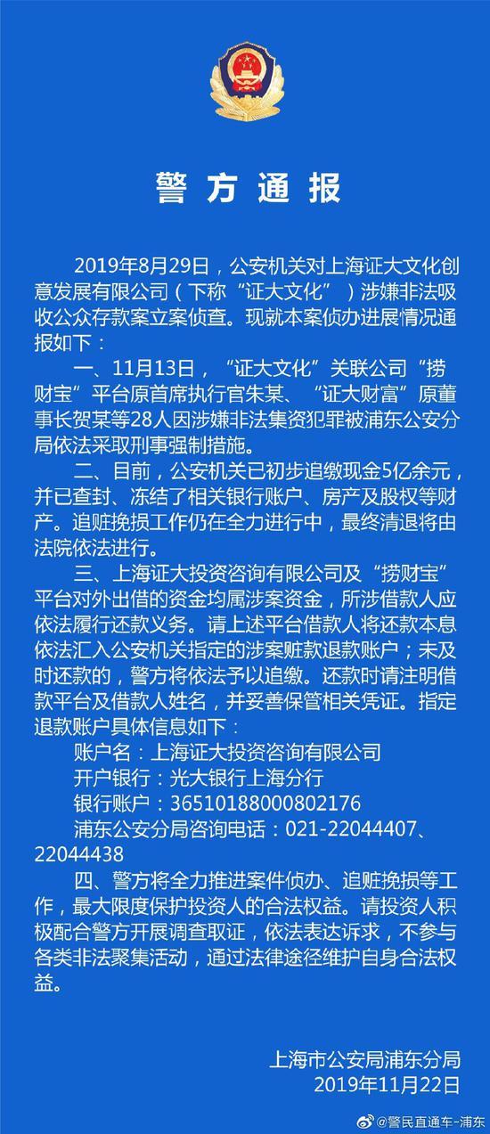 """试玩盈利送彩金的平台 - 新京报:白马会所不过是女性版的""""天上人间"""""""