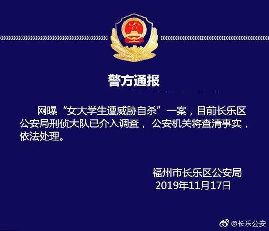 """「老皇冠手机注册」上半年湛江关区对""""一带一路""""沿线国家进出口396亿元,同比增长19%"""