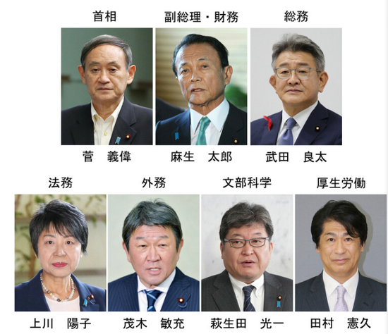 图源:日媒