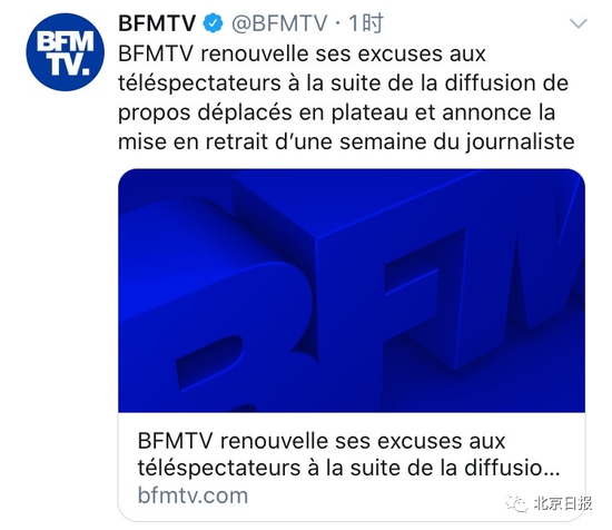 动时言论不恒行当法国记者被停职,恒行图片