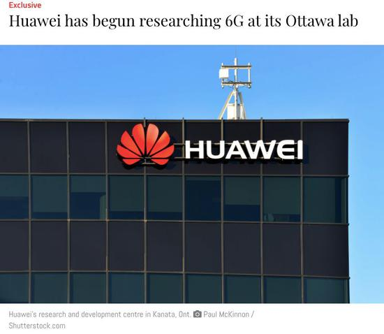 5G还没普及 华为被曝开始进行6G研究|华为|5G|6G