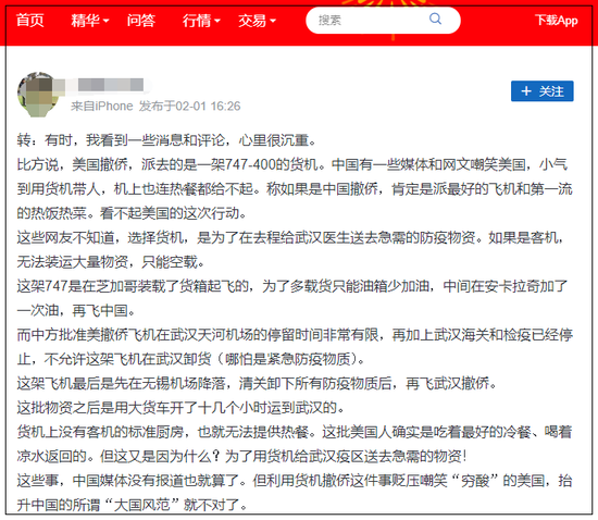美国送来救援物资却被中国隐瞒不报?又是谣言图片
