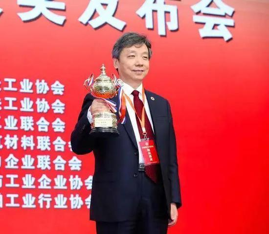 ▲陈玉民 图片来源:山东黄金集团有限公司官网