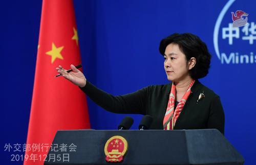 12月5日外交部例行记者会(全文)