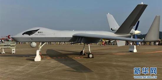 ▲翼龙II型无人机