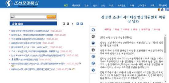 「三三宝利来官网」科大讯飞上半年财报:净利润1.3亿元 同比增长21.74%