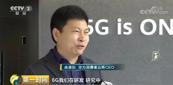 华人娱乐客户端下载,小长假容易被人们忽略的个人信息安全?