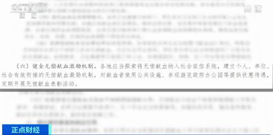 宝记娱乐场在哪里·刘强东谈创业辛酸:场下爆笑不断 奶茶妹妹全程陪同