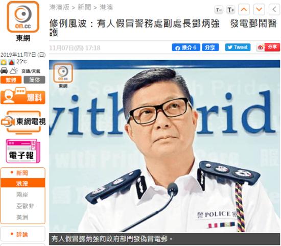 """轮盘现金网站_蔡英文应叫""""老英""""?吴敦义:她已是60多岁的人了"""