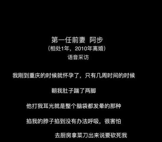 bbin官网是多少|香港第二大富豪被绑架,6亿赎回后性情大变,找情人,与兄弟反目