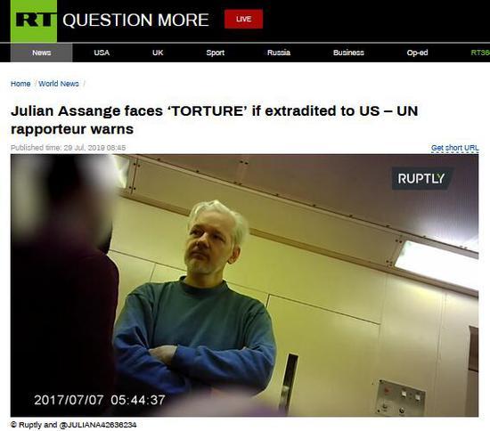 联合国官员:若阿桑奇被引渡美国 极可能受酷刑|阿桑奇