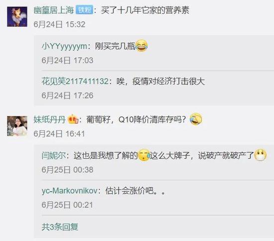 摩天登录保健品摩天登录公司破产这家中国公图片