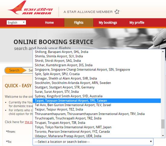 图为印度航空订票页面