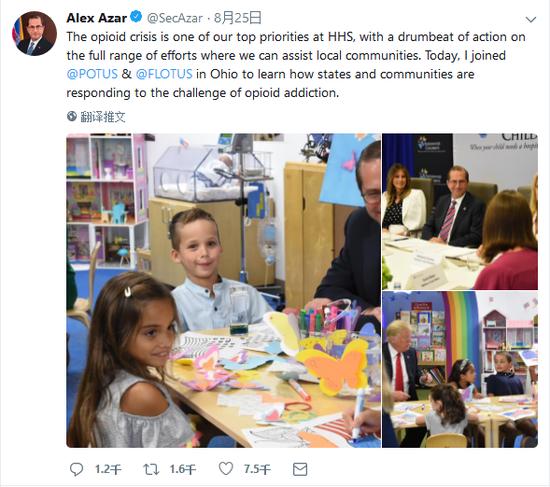 亚历克斯推特截图。