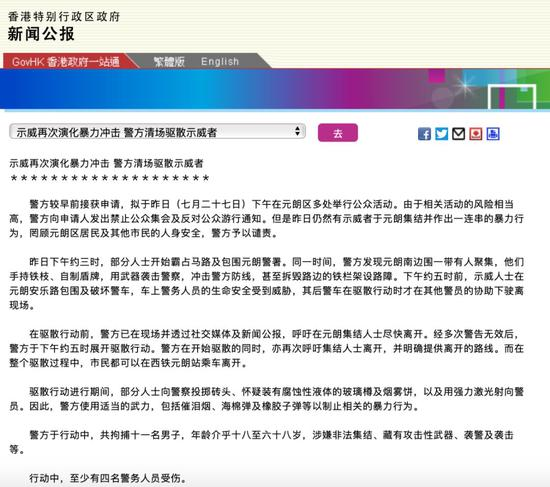 中国福利彩票七星彩开奖结果查询表