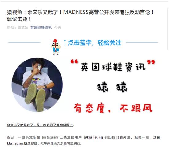 <b>余文乐:不认同也不支持违法的人 望香港恢复秩序|余文乐</b>