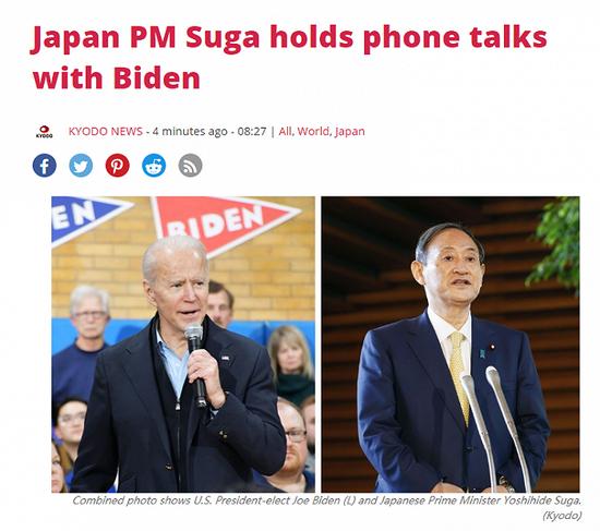 共同社:日本首相菅义伟与拜登通电话