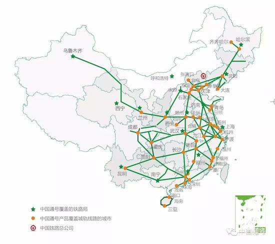 ▲统计口径为中国通号负责设计集成的高铁线路,中国通号提供核心装备的线路暂未完全列入。