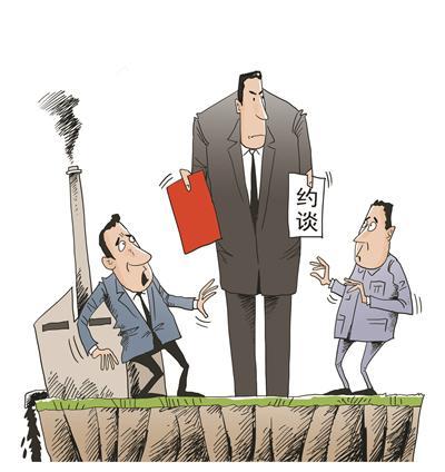 环保约谈地方政府威力多大?九成以上没被二次约谈