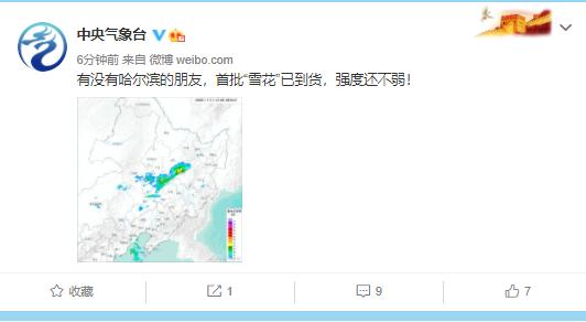 """今冬以來最強雨雪來襲!""""雪花""""和北京擦邊而過圖片"""