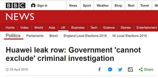 (截图来自英国BBC的报道)