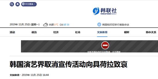 有哪些网站可以博彩 2019年度广州市积分制入户指标增至8000个
