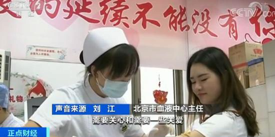 """皇冠24500足球比分_餐桌上的健康""""禁忌""""你知多少?当心这些行为让你吃出病来!"""
