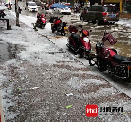四川叙永县遭冰雹突袭:持续半小时 冰雹大如鸡蛋白城教育信息网