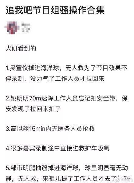 同城国际娱乐手机版 - 郭台铭宣布不参选2020:不会放弃参与政治事务