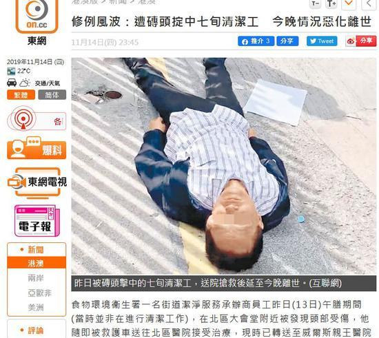 「海立方网络娱乐」汉嘉设计12月11日盘中涨停