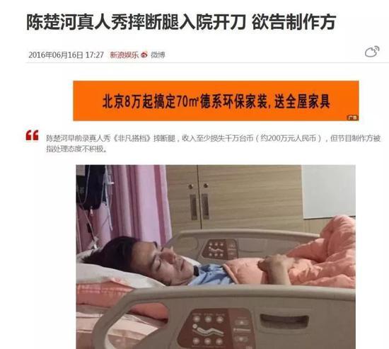 东森平台登录|科创板:打造中国的FAANG